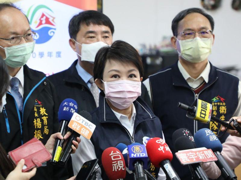 中市府取消多項活動 盧秀燕:做好防疫過好年