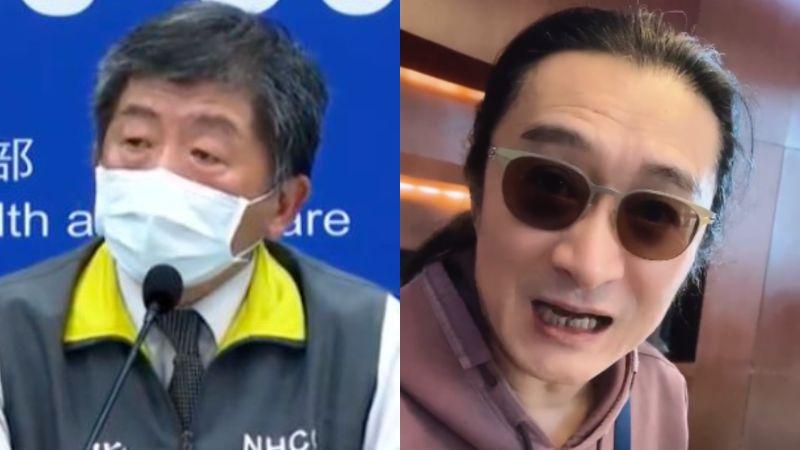 黃安談疫苗突喊「我有多愛台灣」 宣告政治立場