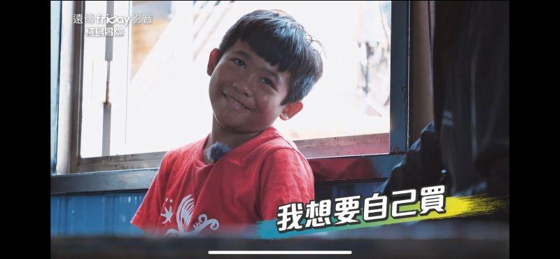 ▲玖壹壹在蘭嶼冒險,春風暖心表示要接送6年級的鄰居弟弟上下學,卻被打槍。(圖/混血兒娛樂提供)