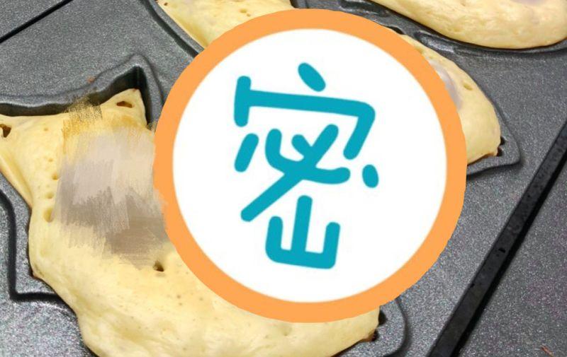 日本太愛台灣美食!「詭異組合」曝光 老饕崩潰:住手啊