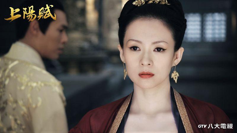 ▲章子怡演出古裝劇《上陽賦》。(圖 / 八大提供)