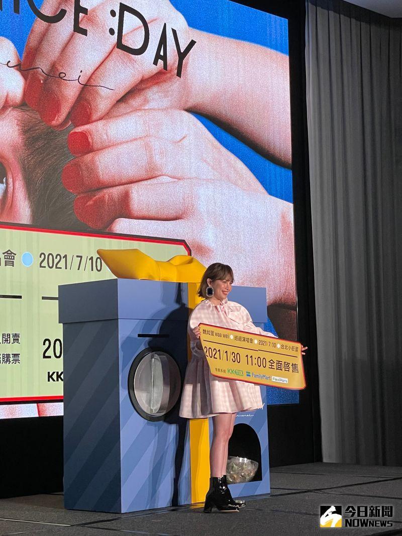 ▲魏如萱宣布將於7月10在台北小巨蛋舉辦演唱會。(圖/記者吳雨婕攝,