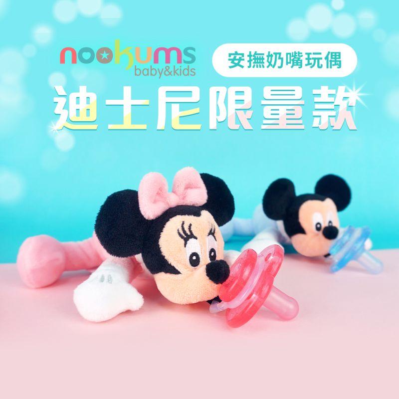 ▲身為迪士尼的忠實粉絲,對於他們的「白色手套」一定不陌生!(圖/品牌提供)