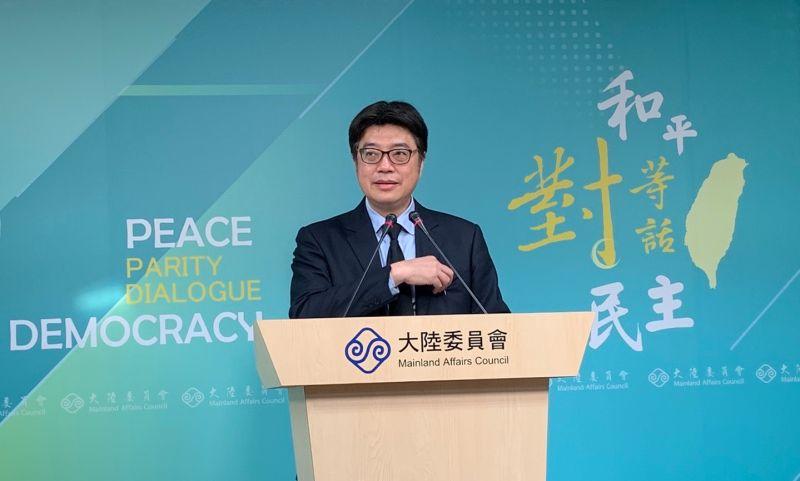 拜登就任中國即制裁前朝官員 陸委會:反映其對民主無知