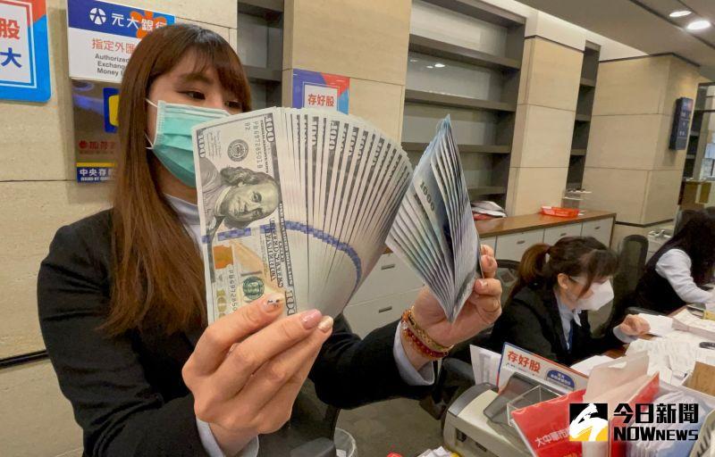 新台幣兌美元匯率。(圖/記者顏真真攝)