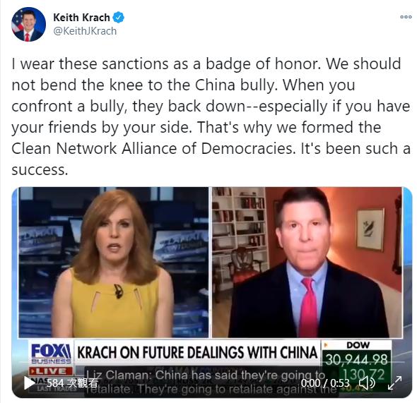 ▲克拉奇在推特上表示,視被中國制裁一事為榮譽。(圖/擷取自推特)