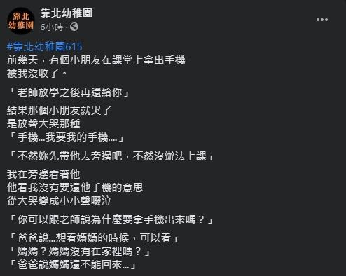 ▲(圖/翻攝自臉書)