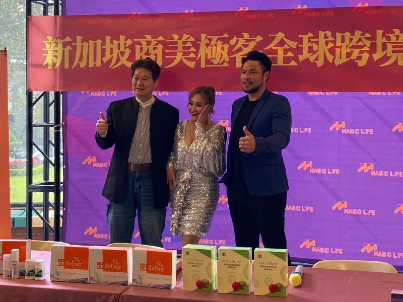 ▲劉尚謙(左起)、秀琴、陳致遠出席電商活動。(圖/記者羅凌筠攝)