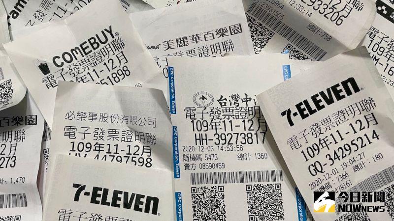 ▲有網友表示,日前他到超商想要兌換中了「200元」的發票,豈料店員竟說「這是千萬」,讓他簡直嚇瘋了。(圖/記者顏真真攝)