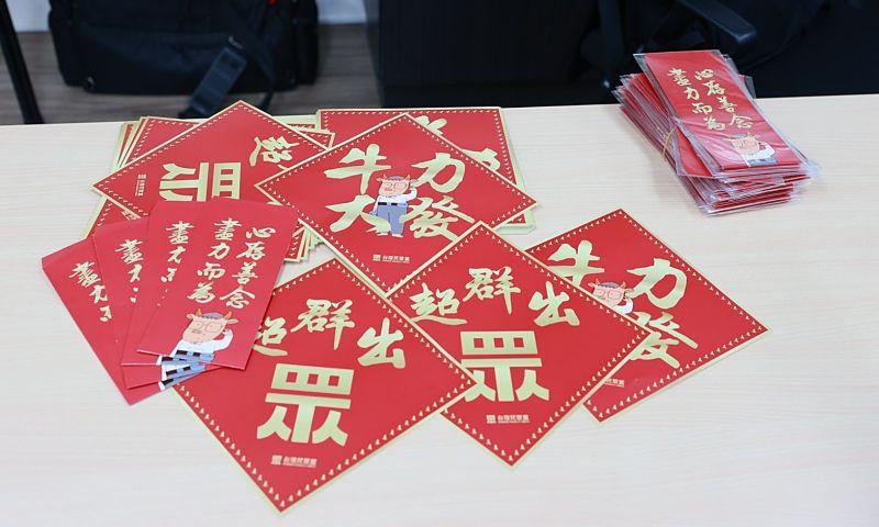 ▲民眾黨26日召開記者會,公布今年的紅包與春聯樣式。(圖/台灣民眾黨提供)