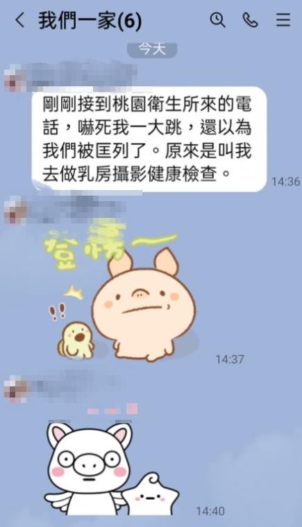 ▲(圖/翻攝自臉書社團《爆怨公社》)