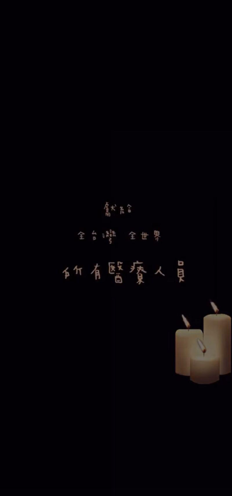 ▲昨(26)日衛生福利部桃園醫院就在臉書粉專PO出一部部桃護理師接力唱出的「手牽手-抗SARS之歌」影片。(圖/翻攝自《衛生福利部桃園醫院》臉書粉專)