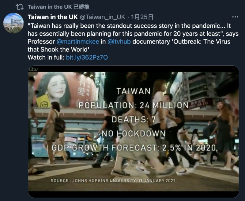 ▲在駐英國台北代表處的推特上分享了這部紀錄片的片段。(圖/翻攝自推特