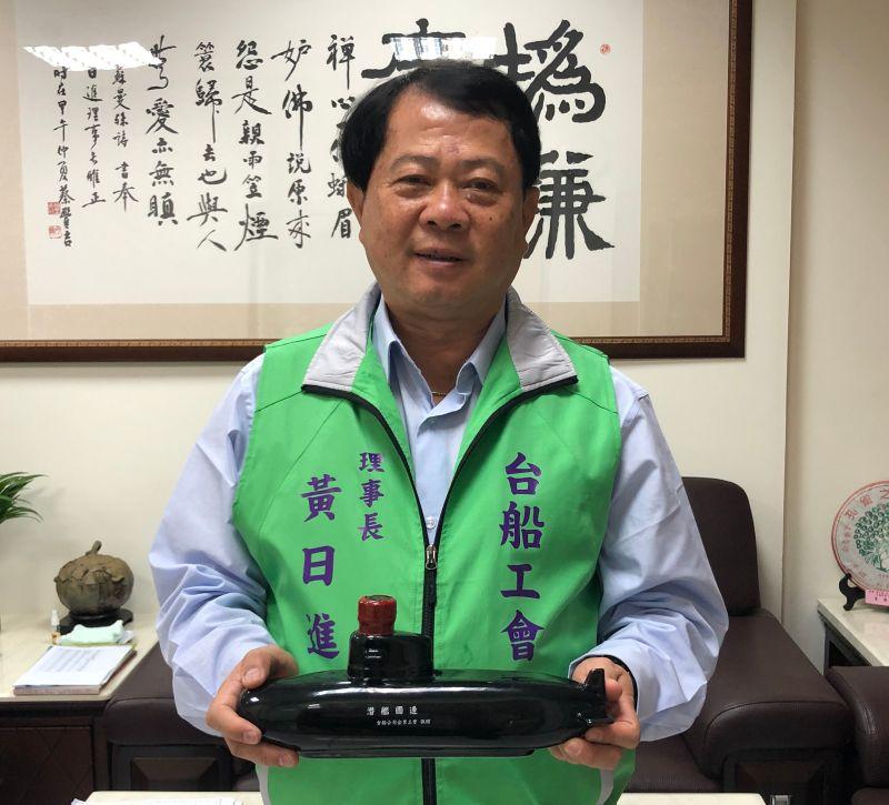支持潛艦國造 台船企業工會推出潛水艇造型紀念酒