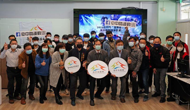台中市「金隼盃」高中職電競爭霸賽   青年高中摘冠
