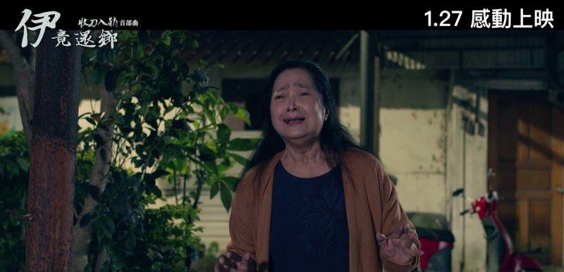 男星打「沛小嵐兒子」?她聲嘶力竭喊到大家心痛