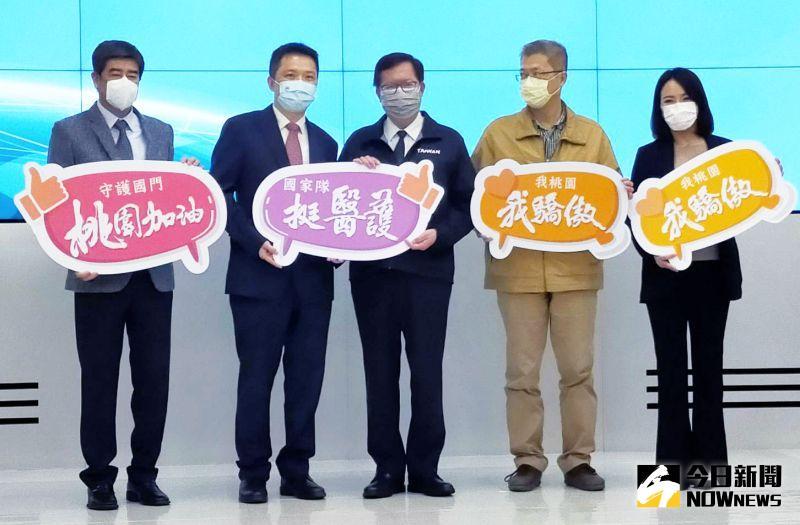各界捐消毒機器人N95口罩 徐永年與鄭文燦視訊受贈