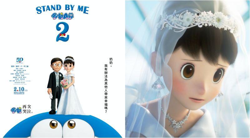 ▲片中,大雄(左)因部分理由無法面對婚姻。(圖/車庫娛樂)