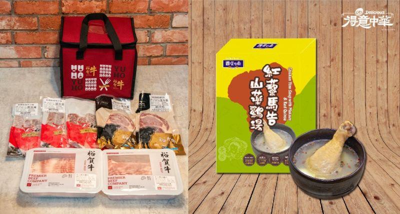 ▲得意中華首推台灣在地食材農糧系列、裕賀牛推出火鍋首選肉品組合,歡迎民眾嘗鮮選購。。(圖/高市經發局提供)