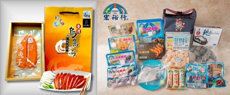 ▲珍芳烏魚子禮盒與宏裕行「頂級澎湃海鮮組」,