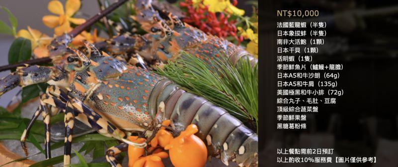 ▲原PO更附上菜單,只見從照片中可以看到,菜單上有「日本象拔蚌」和「法國藍龍蝦」抖高級料理。(圖/翻攝自PTT