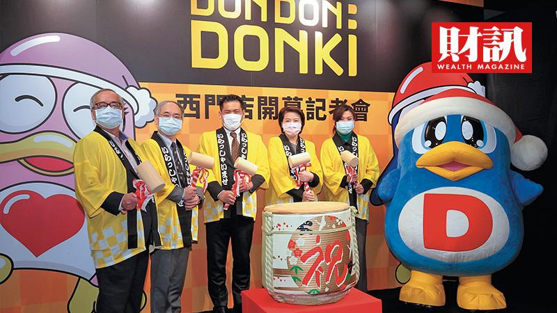 唐吉訶德營收、獲利連31年成長 今年為何瞄準台灣?