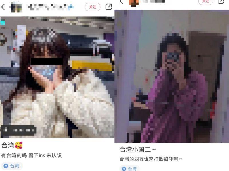 ▲最近許多國、高中生妹妹,流行在社群網站使用簡體中文。(合成圖/翻攝自《Dcard》)