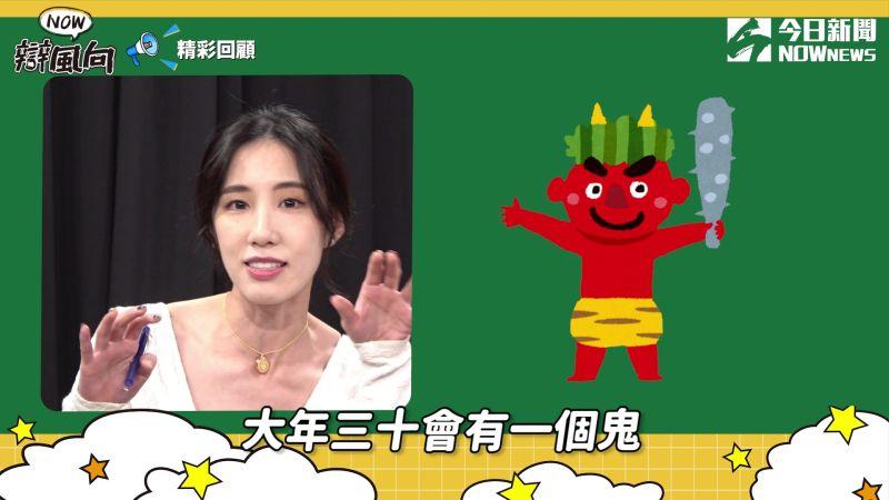 ▲黃喬歆敘述壓歲錢的故事。(圖/NOWnews