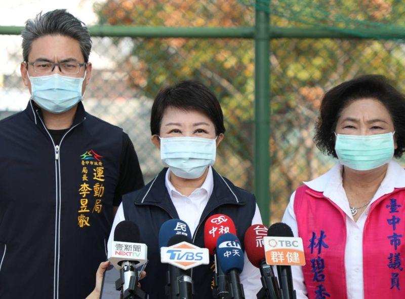▲立法院表決通過「2035中火燃煤全部除役」主決議,市長盧秀燕指出,這是護航中火的版本(圖/柳榮俊攝2021.1.30)