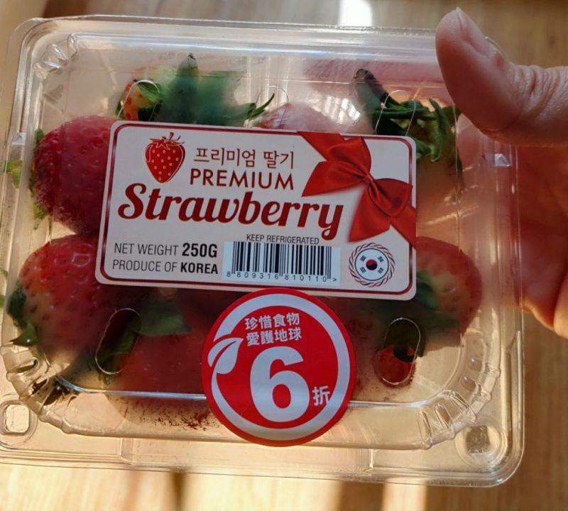 ▲女網友PO出自己購買到的6折進口草莓。(圖/翻攝自《我愛全聯-好物老實說》)
