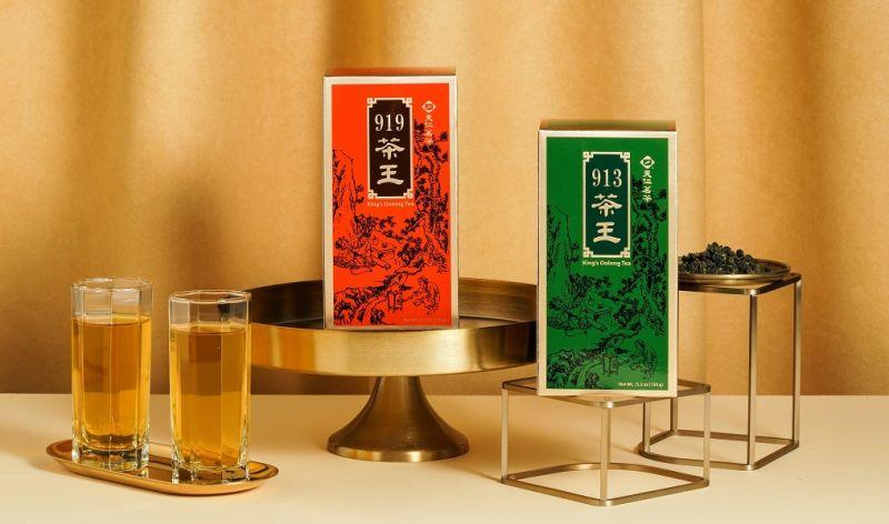 ▲913茶王將粉光參和茶葉以完美比例調和在一起,讓原本就帶著回甘喉韻烏龍茶,加上粉光參幫襯回甘的力道更加提升。(圖/品牌提供)