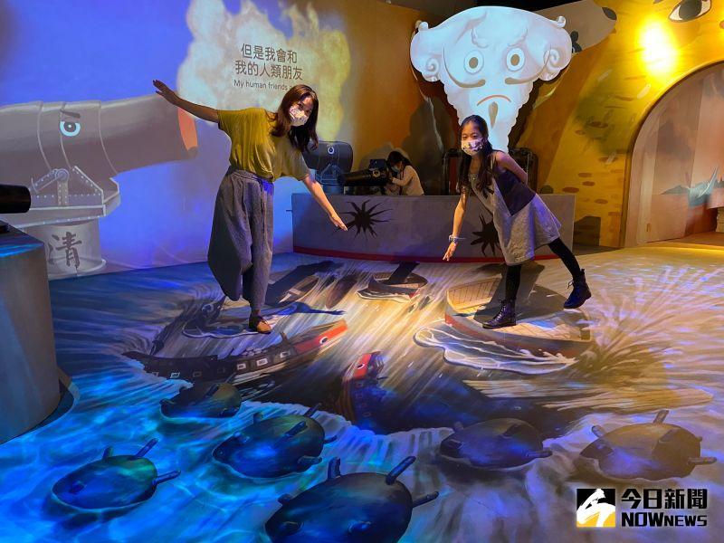 淡古大推兒童體驗館 多媒體互動遊戲免費玩