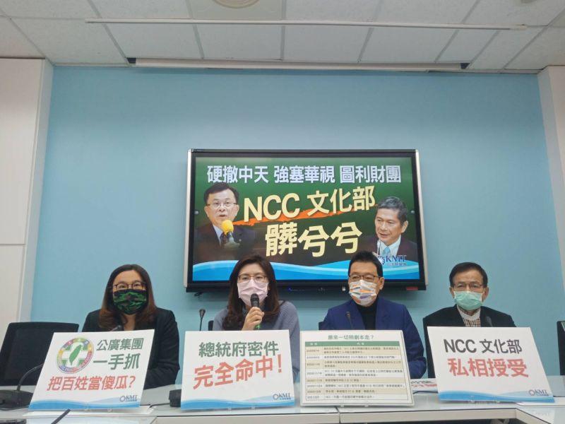 中嘉改提華視進駐52台 費鴻泰:NCC施壓像黑道私設刑堂