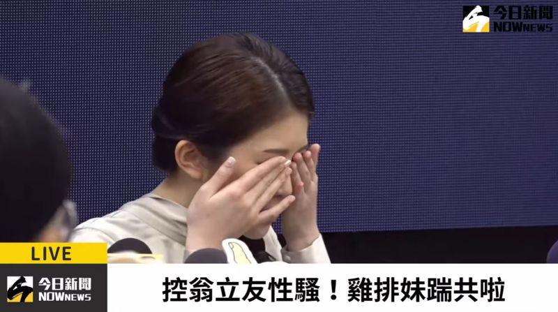 ▲雞排妹落淚。(圖/NOWNews影像中心)