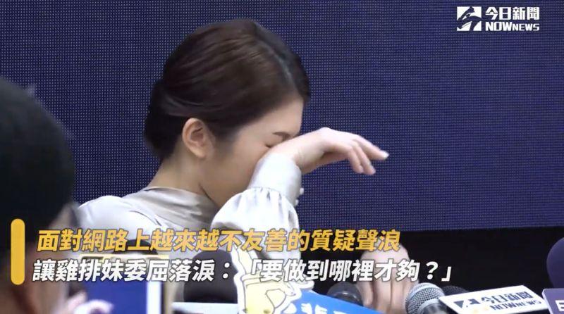 ▲雞排妹委屈落淚。(圖/NOWNews影像中心)