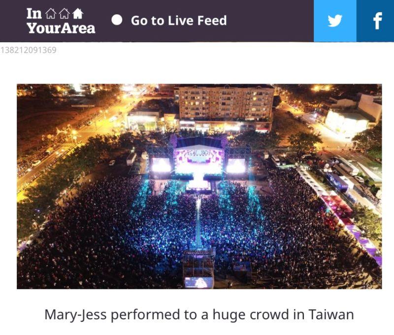 最成功的外交宣傳 國際明星接連稱讚台灣防疫