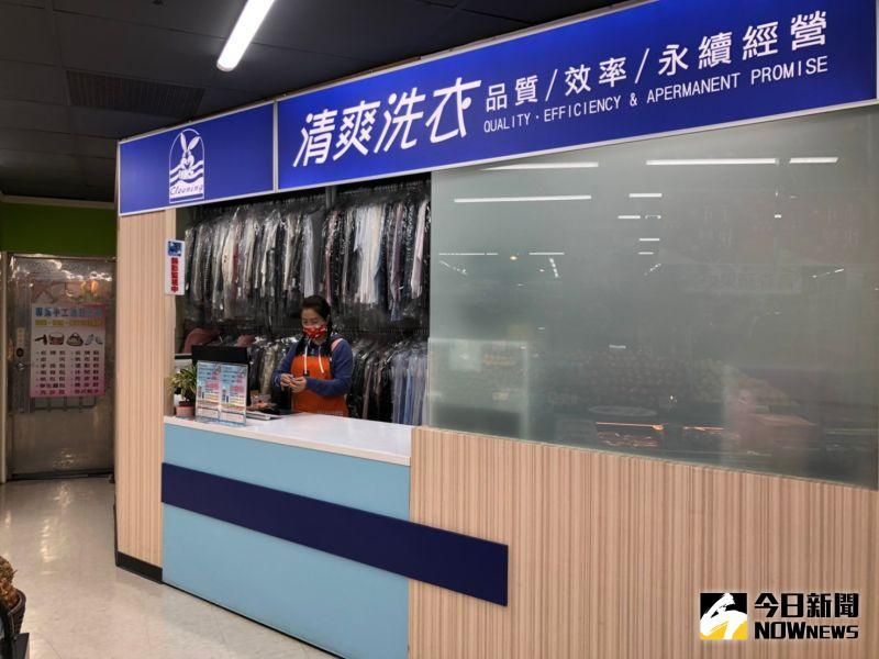 ▲家樂福併頂好的改裝超市全新開幕,店內維持原有的洗衣服務。(圖/記者劉雅文拍攝)