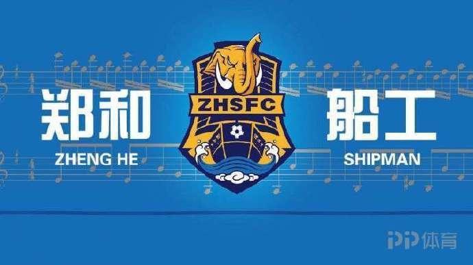 ▲中國大陸乙級足球聯賽昆明鄭和船工的Logo和兄弟的Logo相當神似。(圖/翻攝自PP體育微博)