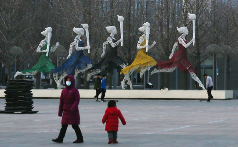 ▲美國參議員提議,考量中國人權紀律,希望能取消北京2022冬季奧運主辦權。(圖/美聯社/達志影像)