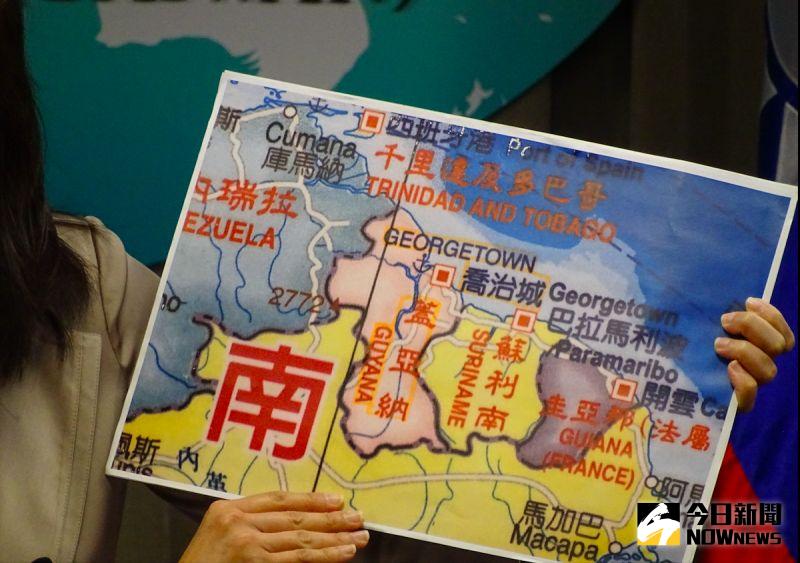 ▲我國在蓋亞那設立「台灣辦公室」,將以發展經貿優先。(圖/記者呂炯昌攝.2021.02.04)