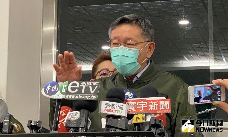 針對日前自爆有人向他兜售新冠肺炎疫苗一事,遭到外界炮轟,台北市長柯文哲4日下午特別出面接受媒體訪問,表示「不需要去抹黑別人來轉移話題」。