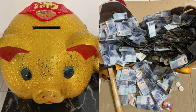 ▲一名男網友分享自己存了一年的超狂豬公照,網友一見「金額」全跪了,直呼「太誇張」。(圖/翻攝自《爆廢公社二館》)