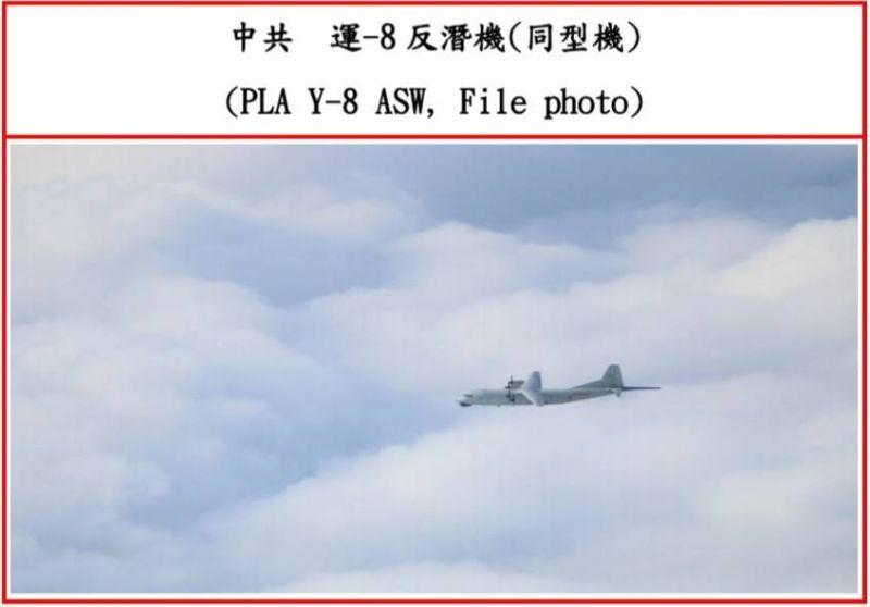 ▲共機2架運8反潛機今(28)日闖我西南空域活動。(圖/國防部提供)