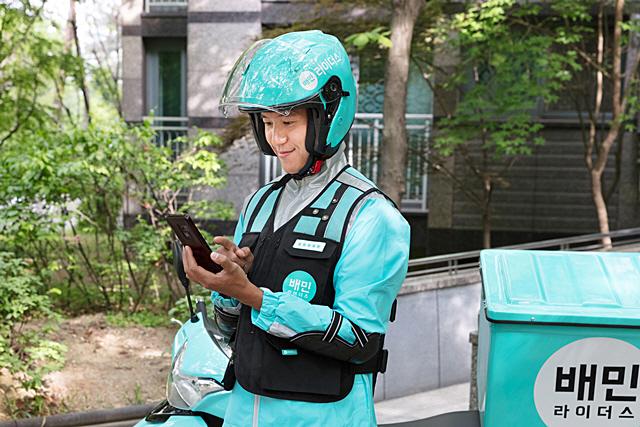 ▲韓國外送服務相當興盛,但近日傳出不少外送員因為時間壓力而出車禍、過勞。(圖/翻攝自Baedal