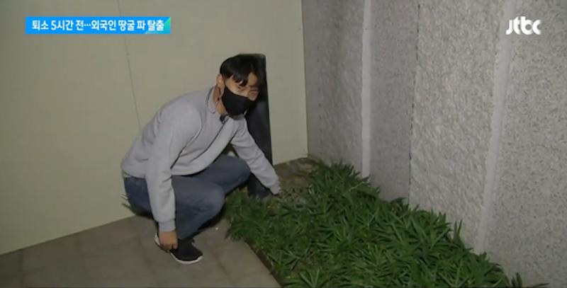 ▲(圖/翻攝自JTBC影片)