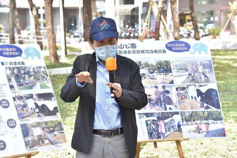 ▲林欽榮表示公園的樣貌要讓市民朋友一起參與規劃。(圖/高市工務局提供)