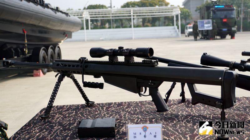 ▲M82A1大口徑狙擊槍。(圖/記者呂炯昌攝)