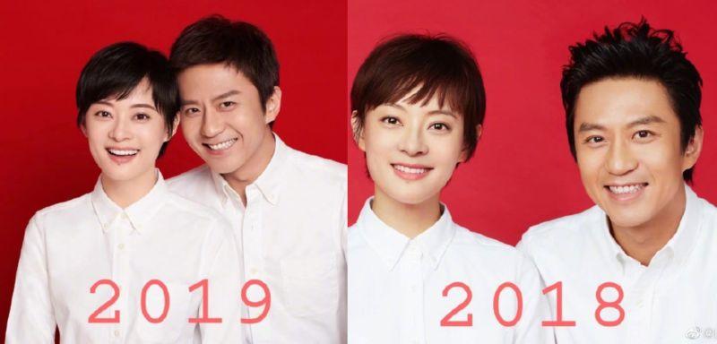 ▲孫儷(左)、鄧超(右)2018、2019年合照。(圖/孫儷微博)