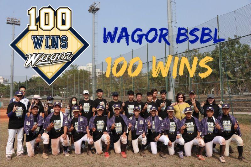 葳格高中棒球隊雙喜臨門    締造台中聯賽連霸及隊史百勝