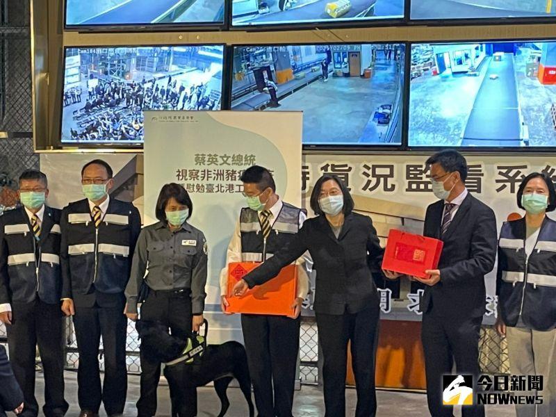 蔡英文視察台北港